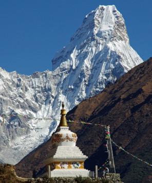 highest-peak